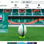 Rugby World Cup 2019 Ogasayama Sports Park Ecopa Stadium,Access