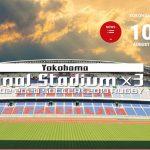 横浜国際総合競技場(international stadium yokohama) ラグビーワールドカップ2019