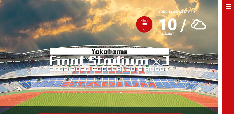 Estadio Internacional de Yokohama(international stadium yokohama)