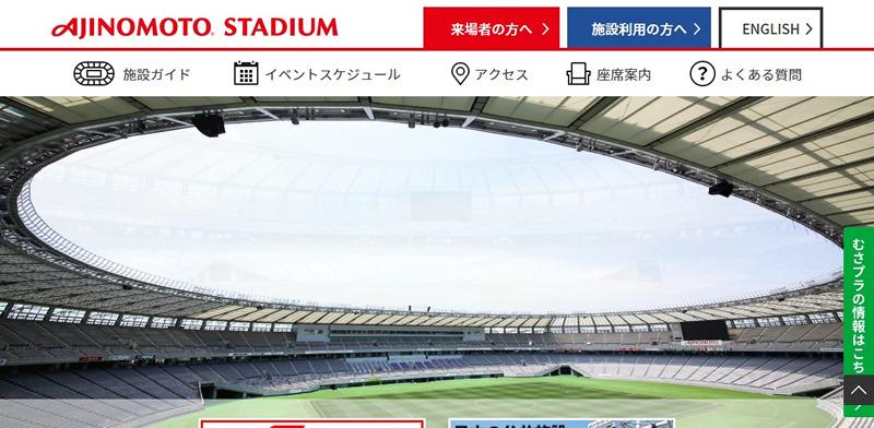 東京スタジアム 日程・組み合わせ ラグビーワールドカップ2019