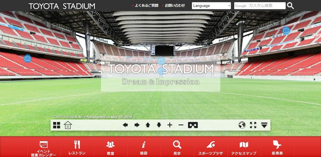Estadio Toyota(toyota stadium)