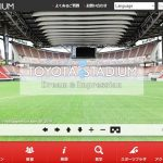 Rugby World Cup 2019 Toyota Stadium Game venue / combination,Access