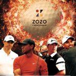 習志野カントリークラブ ZOZO CHAMPIONSHIP 10月24日開幕 PGAツアー