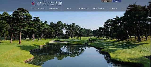 東京オリンピック ゴルフ日本代表は誰?石川遼・渋野日向子は?