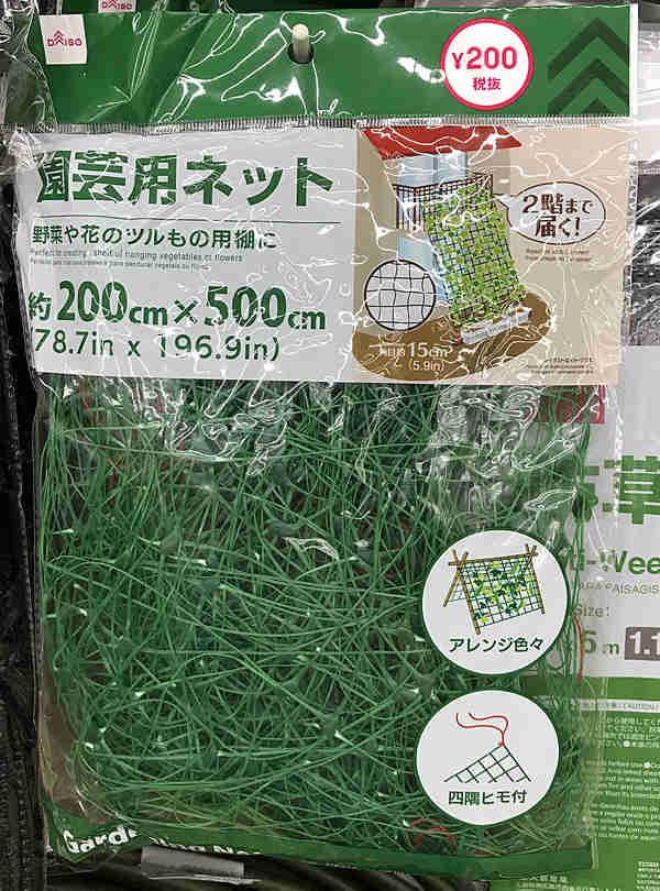 ゴーヤ栽培、プランターで育て方